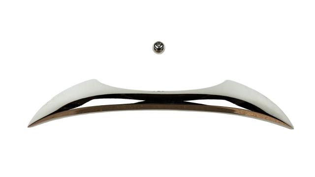 Sargbeschlag Vario Nickel Horn