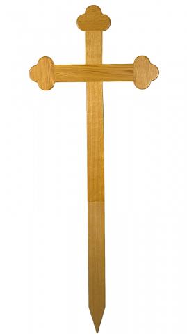 Grabkreuz orthodox serbisch